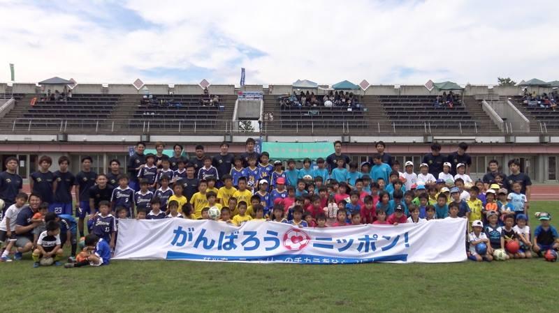 熊本震災復興支援チャリティーマッチ