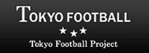 東京フットボール
