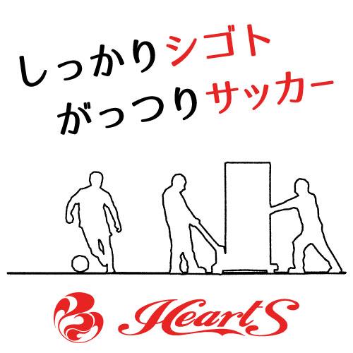 HEARTS TOKYO